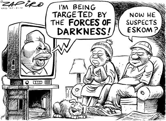 Malema Zapiro