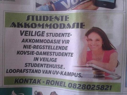 racist-UFS-ad